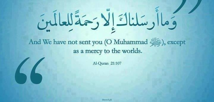Mercy to the Worlds